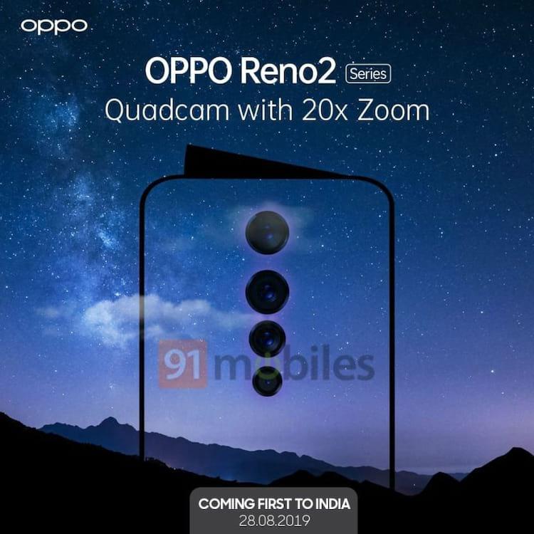 91mobiles publicou um convite para o lançamento do OPPO Reno2.