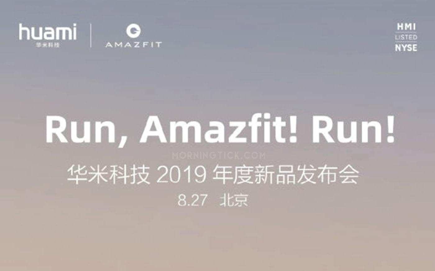 Novo smartwatch da Huami será apresentado dia 27 de agosto