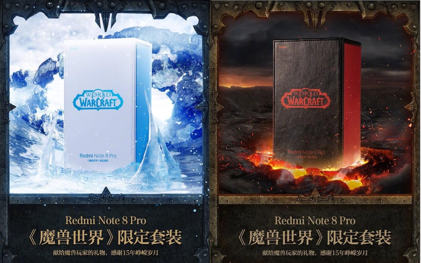 Edição especial de World of Warcraft para o Redmi Note 8 Pro