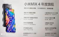 Mi Mix 4: O que esperar do próximo topo de linha da Xiaomi?
