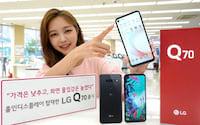 Finalmente a LG adere a tela notch com o LG Q70