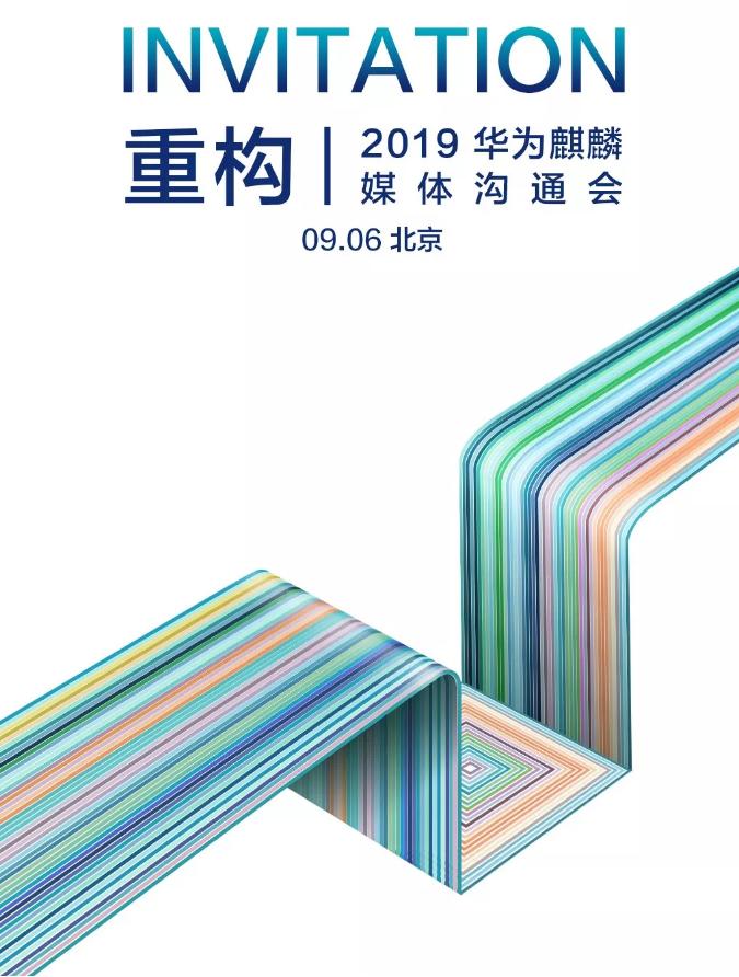 O Kirin 990 será apresentado simultaneamente em Berlim e Pequim no dia 6 de setembro