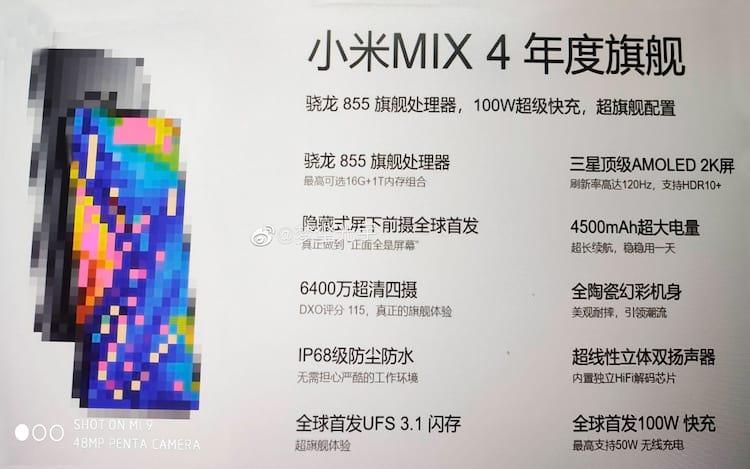 A indicação de câmera de 64 megapixels na imagem acima pode ser substituída pelo sensor ISOCell Bright HMX de 108 megapixels da Samsung. Esse pode ser um dos motivos do atraso para o lançamento.