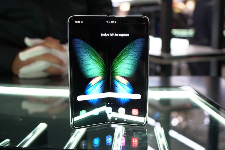 Galaxy Fold e seu emblemático wallpaper