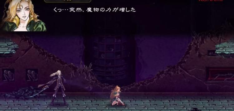 Cena de Castlevania Grimoire of Souls