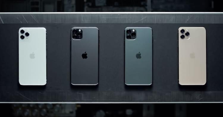 Preços do iPhone 11 no Brasil, Estados Unidos e Europa