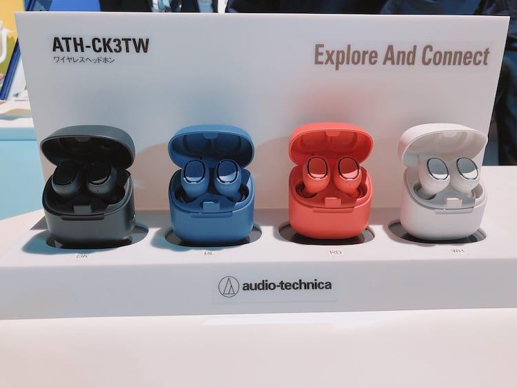 Audio Technica ATH-CK3TW Fonte: @eear_sone (Twitter)