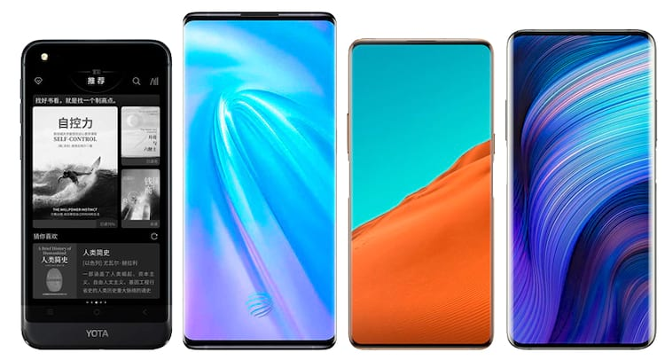 smartphones como o YotaPhone, Meizu Pro 7, Vivo NEX, Nubia X, Nubia Z20 e, incluo também o ZTE Axon M