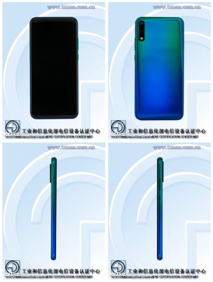 TENAA - Huawei Enjoy 10 é listado com codinome XXX