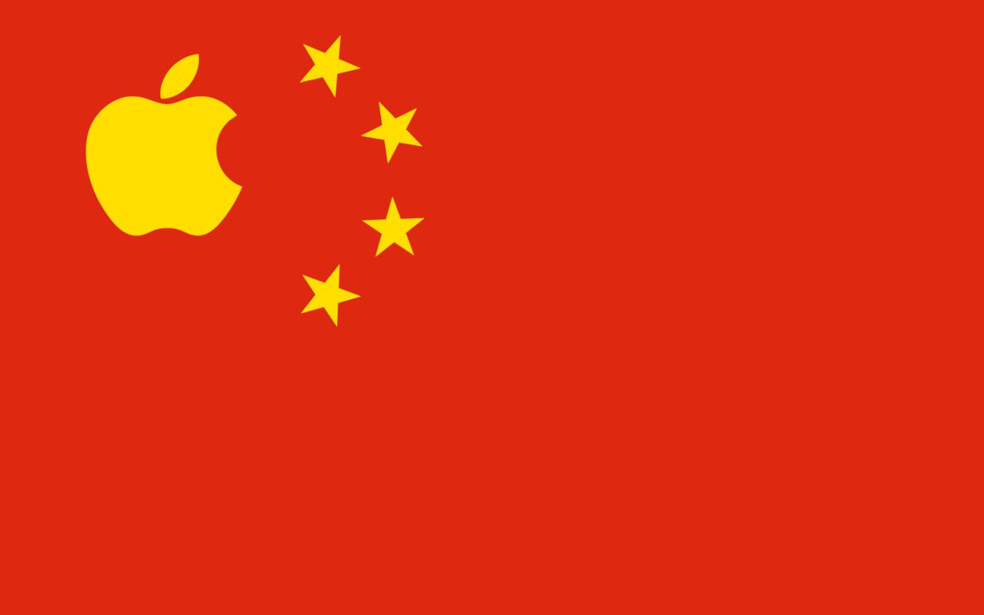 Poucos usuários de iPhone sabem que a Apple compartilha seus dados com a Tecent