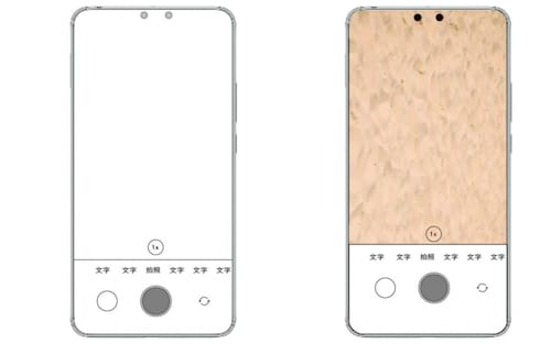 Nova patente da Xiaomi mostra smartphone com câmera dupla por baixo da tela