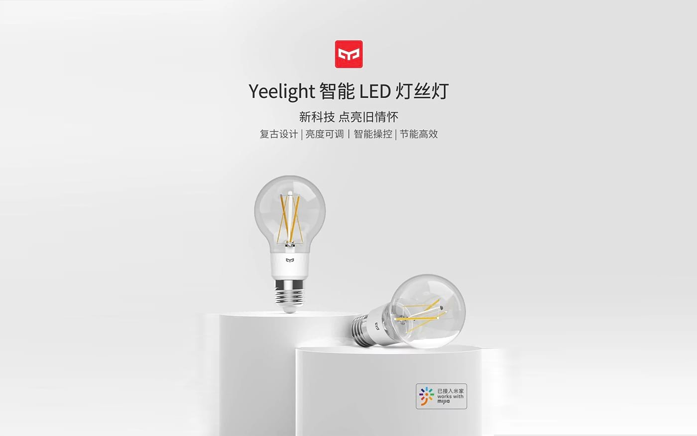 Yeelight Smart LED Bulb é a nova lâmpada inteligente da Xiaomi