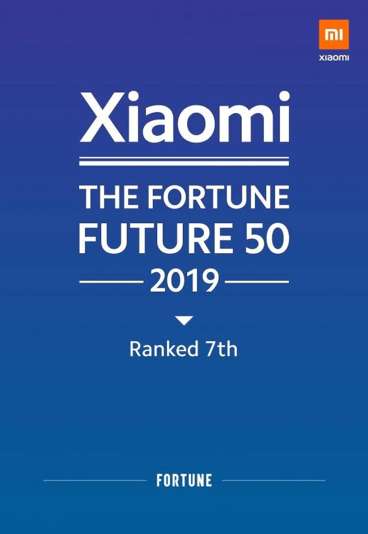 Xiaomi conseguiu a sétima posição no ranking