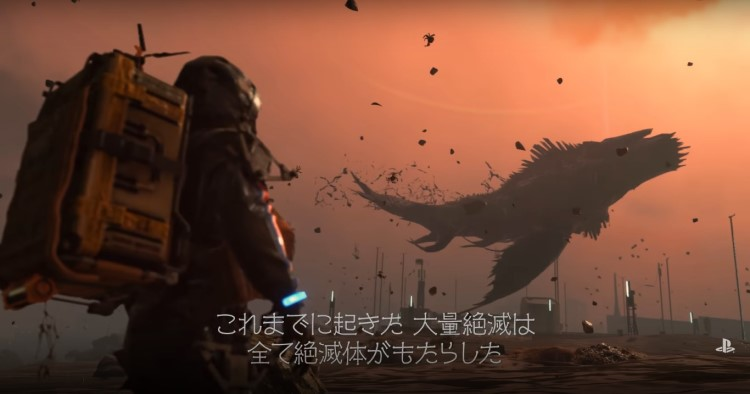 Cena do trailer de lançamento de Death Stranding. Fonte: Playstation Japan (YouTube)