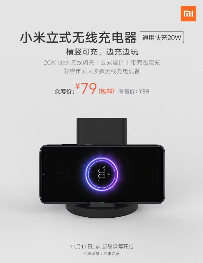 Carregador de 20W - Xiaomi