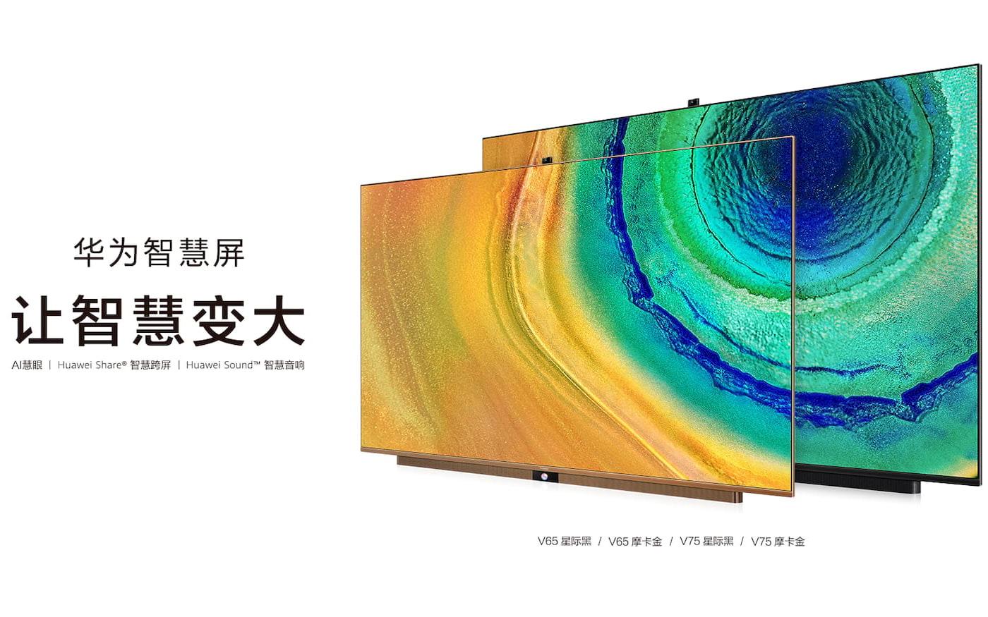 Imagem promocional da Huawei SmartScreen