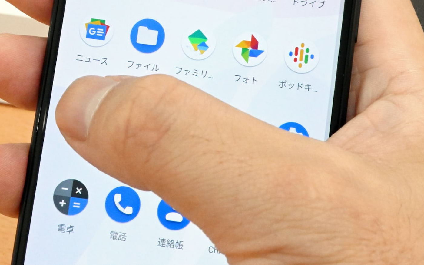 Google clona 3D touch da Apple usando apenas software