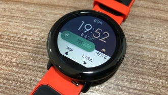 Como prolongar a bateria do seu smartwatch Amazfit?