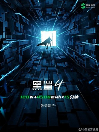 Teaser do Xiaomi Black Shark 4 divulgado no Weibo.