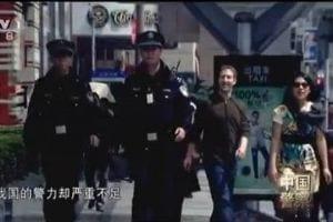 Sem querer, Mark Zuckerberg aparece em vídeo da polícia chinesa