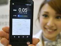 Softbank lança smartphone capaz de medir radioatividade do ar