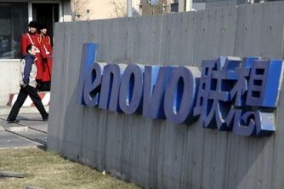 Brasil irá abrigar fábrica da Lenovo
