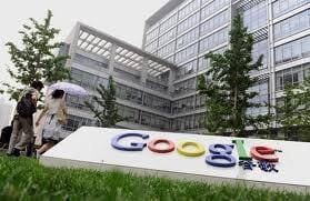 Google poderá ter serviço de entregas