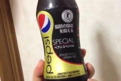 Pepsi Special o refrigerante que absorve a gordura é lançado Japão