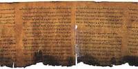 Manuscritos do Mar Morto podem ser vistos através da internet