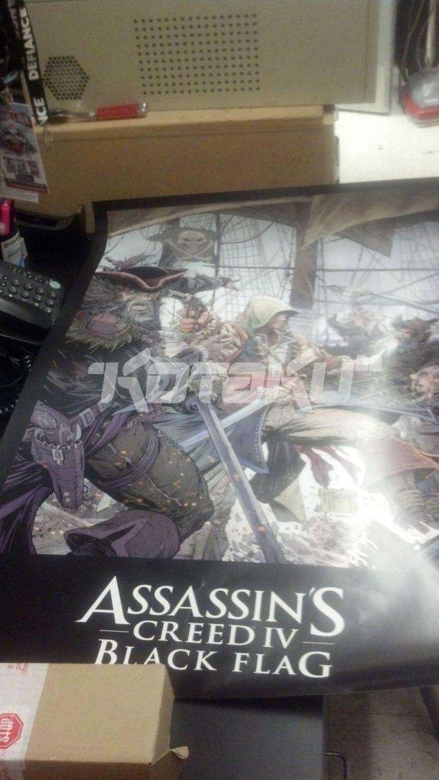 Novo Assassins Creed revelado?